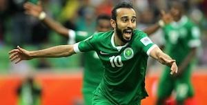 arabie saoudite outsider du groupe A